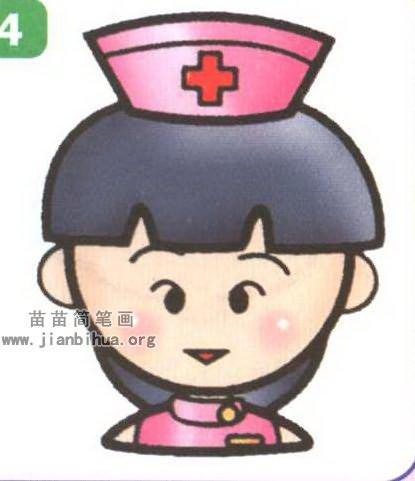护士头像简笔画_护士头像简笔画教程