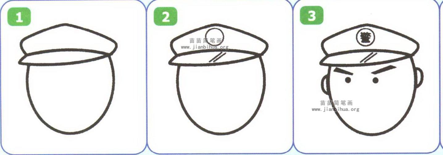 警察简笔画图片大全(3个图解教程)