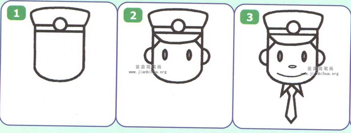 警察简笔画图片大全3个图解教程