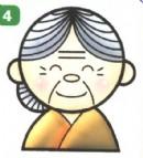 老婆婆头像简笔画图解(2个教程)