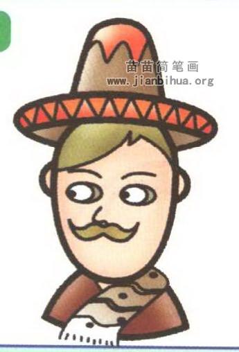 墨西哥人简笔画