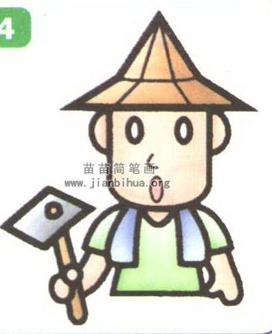 农民伯伯简笔画图片大全 2个教程