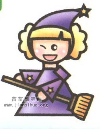 女巫简笔画 2个教程图片