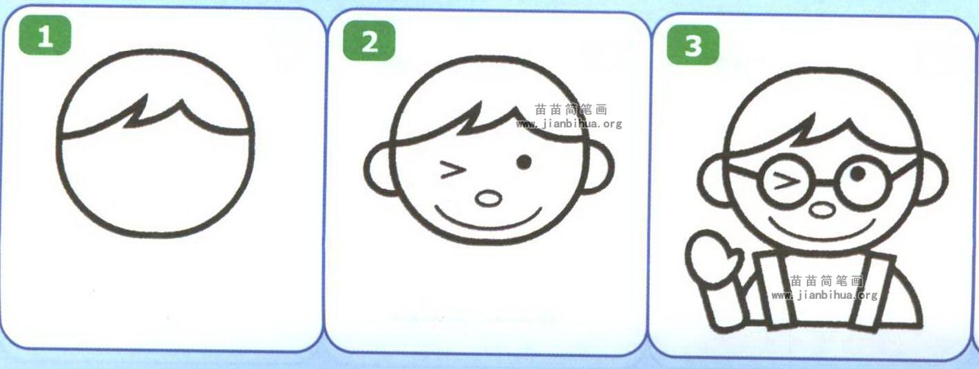 小男孩简笔画图片大全 5个教程