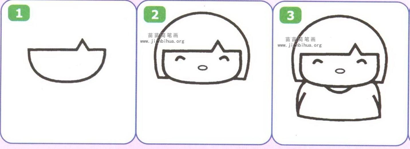 胖胖的小女孩简笔画图片(3个教程)