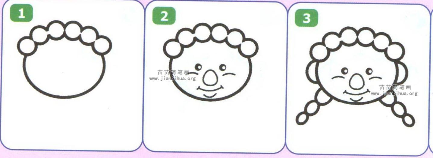 胖胖的小女孩简笔画