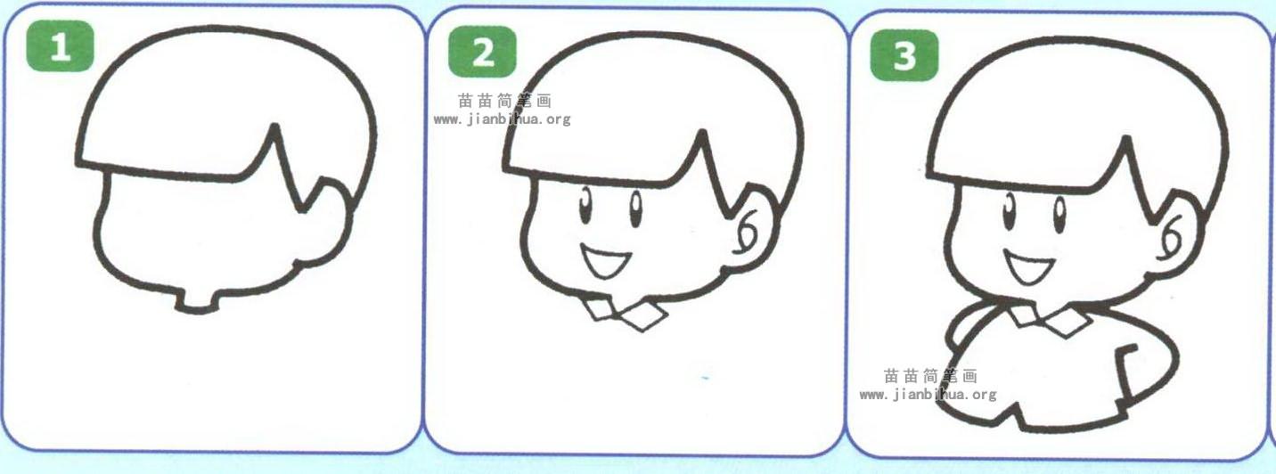 小学生简笔画图片大全(5个教程)