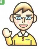 业务员简笔画(2个教程)
