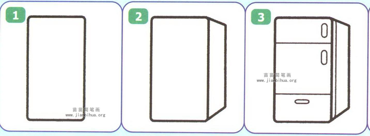 电冰箱简笔画图片大全(4个教程)
