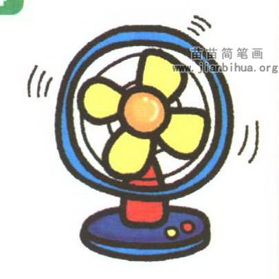 电风扇简笔画图片大全(4个教程)