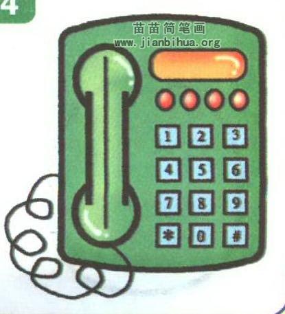 电话简笔画图片大全 4个教程