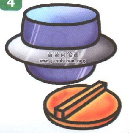 锅的简笔画