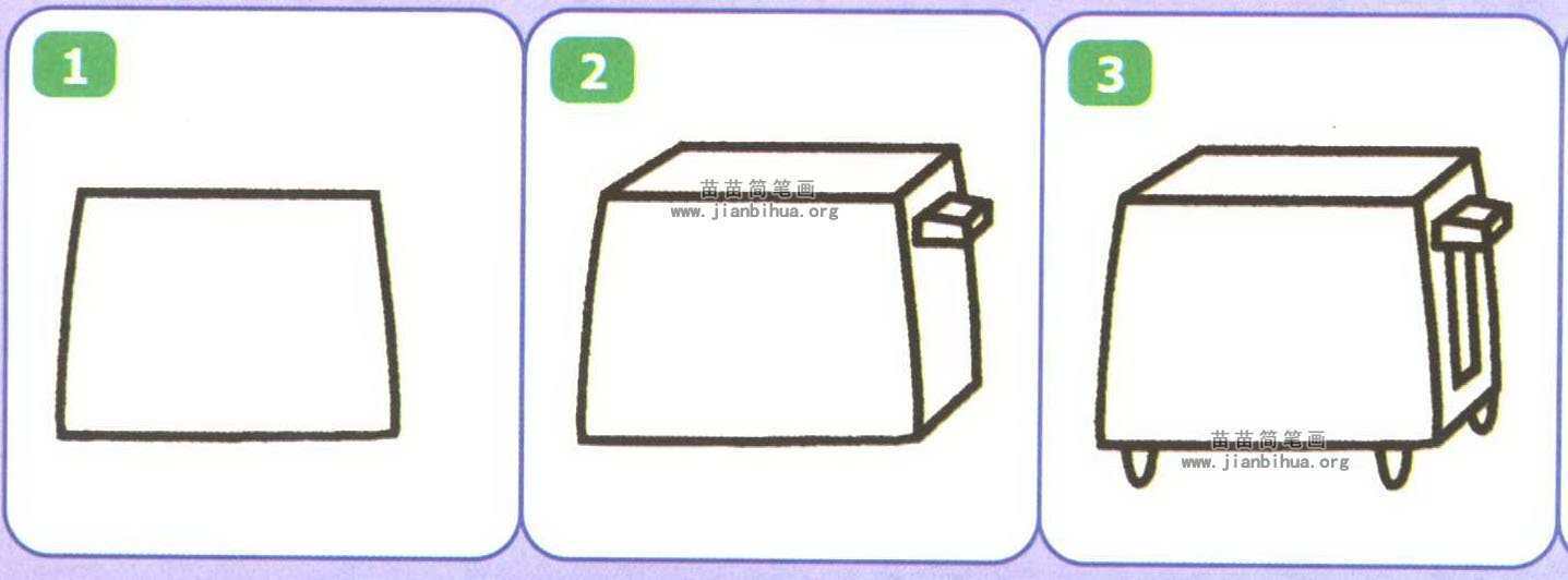 烤面包机简笔画