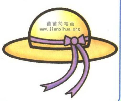 帽子简笔画