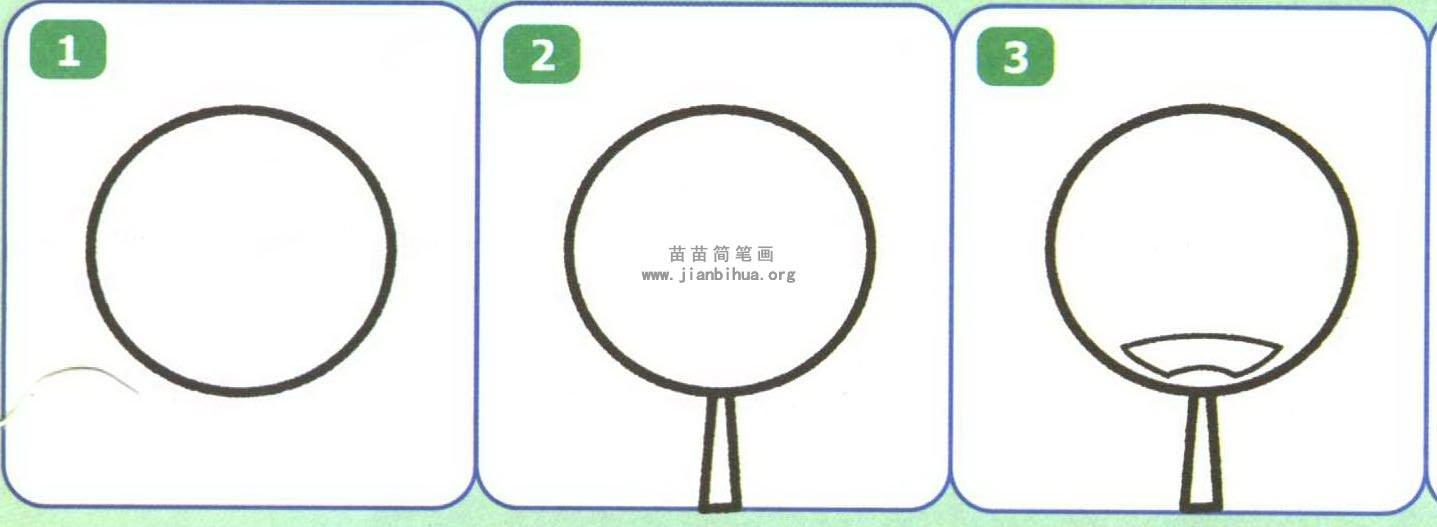 扇子简笔画图片大全(4个教程)