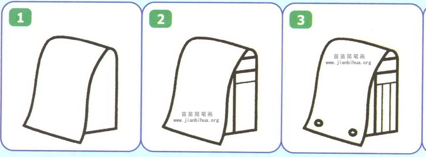 书包简笔画图片大全 4个教程