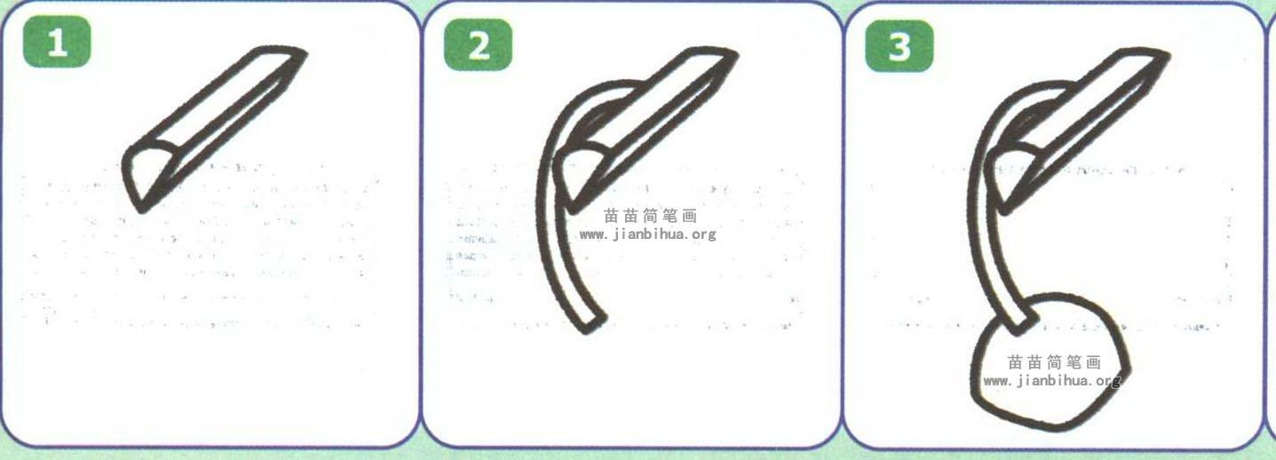 台灯简笔画图片大全(5个教程)