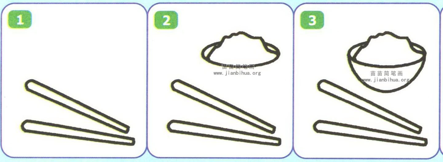 碗和筷子简笔画图片大全 5个教程