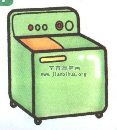 洗衣机简笔画