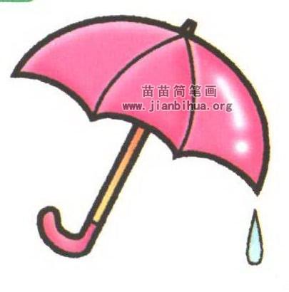 雨伞简笔画图片大全 5个教程
