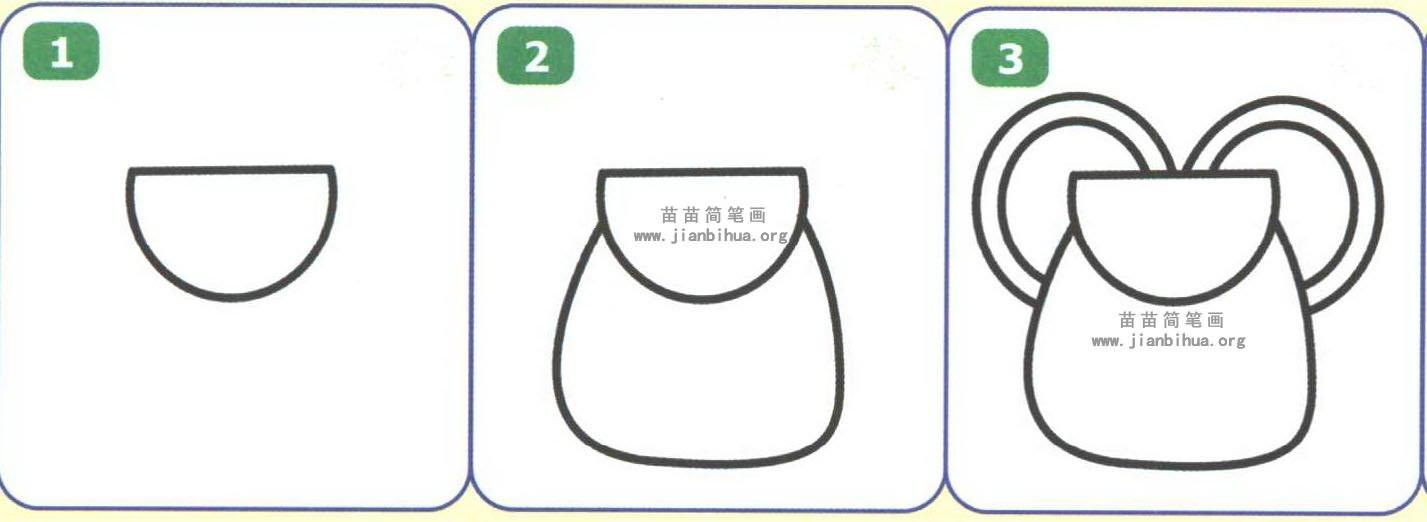背包简笔画图片大全(2个教程)