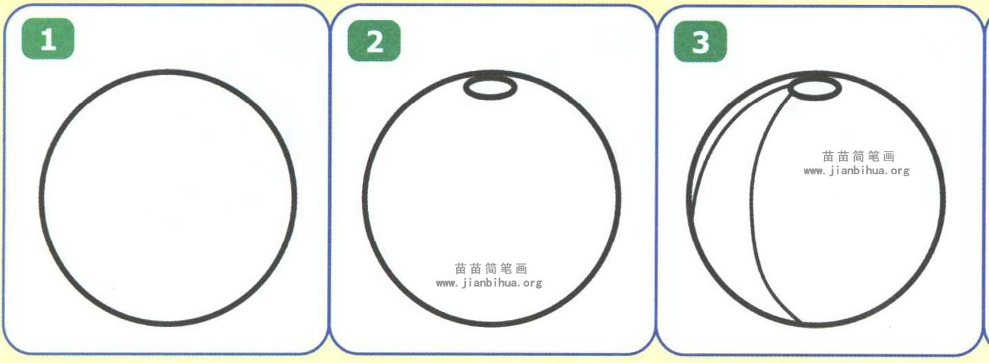 气球简笔画图片大全(3个教程)