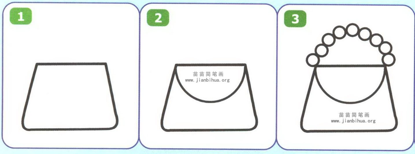 手提包简笔画怎么画图解 手提包是什么? 手提袋、礼品袋是日常生活中不可或缺的一个组成部分,往往能显示出一个人的品位。手提袋设计,愈来愈成为商家促进销售的广告载体,也是各个服装品牌打广告的手段之一。手提袋设计,至少要明确三点:第一,品牌的气质如何表现,简约时尚还是传统古典?第二,品牌LOGO如何体现,广告语、图案与字体设计整合;第三,手提袋的材料与规格、工艺等。