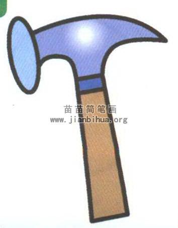 铁锤简笔画