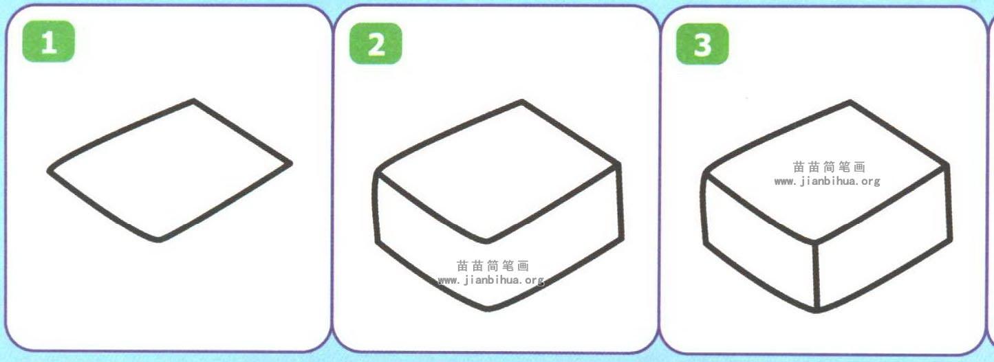 橡皮擦简笔画怎么画图解