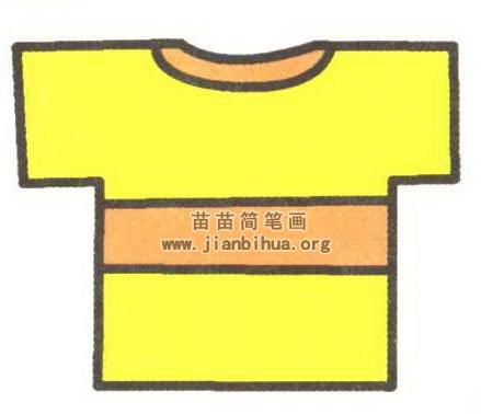 衣服简笔画图片-漂亮黄色衣服简笔画图解