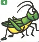 蝗虫卡通简笔画图片教程