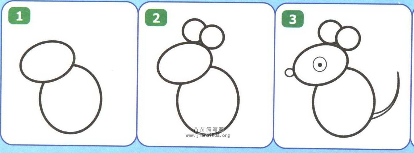 老鼠卡通简笔画怎么画图解一