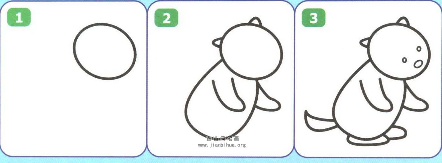 土拨鼠卡通简笔画图片教程