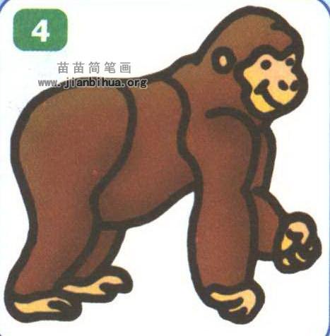 大猩猩卡通简笔画怎么画图解