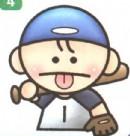 棒球运动员简笔画画法图解