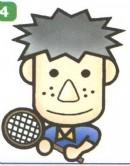 羽毛球运动员简笔画图片教程