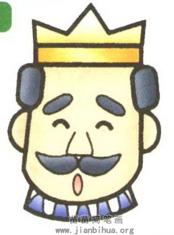 国王简笔画怎么画图解