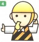 交通警察卡通简笔画图片教程