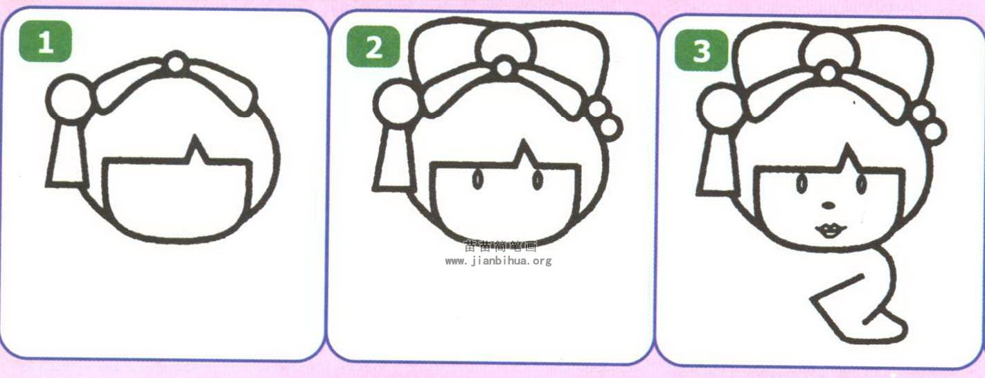 日本女孩简笔画图片教程