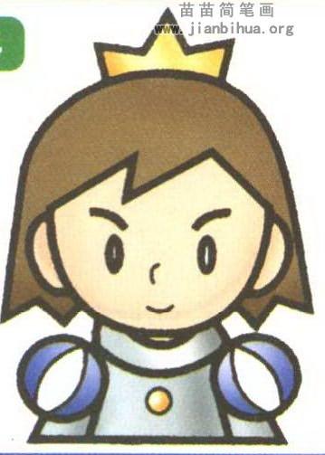 王子简笔画