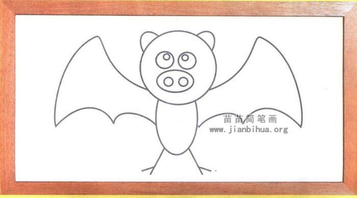万圣节蝙蝠简笔画图解教程