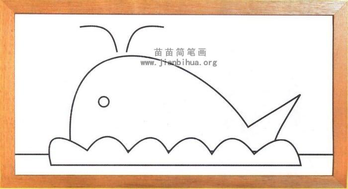 鲸鱼简笔画怎么画图解