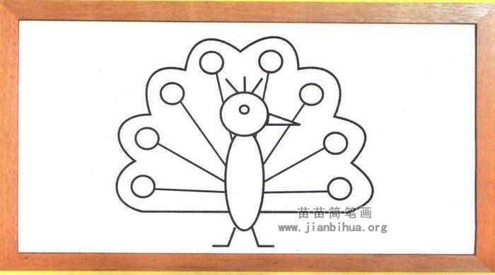 孔雀卡通简笔画怎么画图解