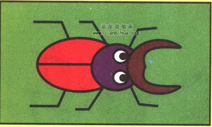 鹿角虫简笔画图片(彩色版)