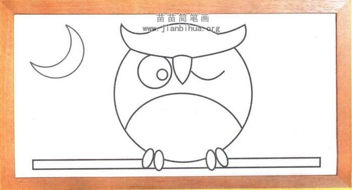 猫头鹰简笔画怎么画图解_图解大全