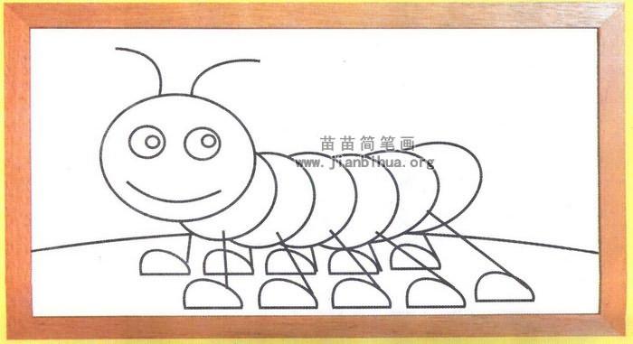 毛毛虫简笔画怎么画图解