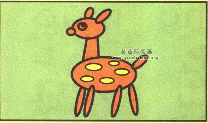 梅花鹿简笔画图片(彩色版)