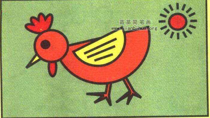 母鸡卡通简笔画怎么画图解