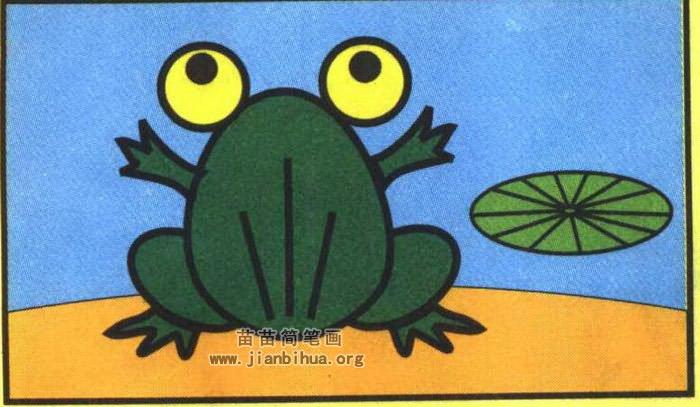 青蛙简笔画怎么画图解
