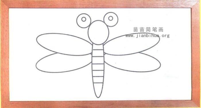 蜻蜓简笔画怎么画图解